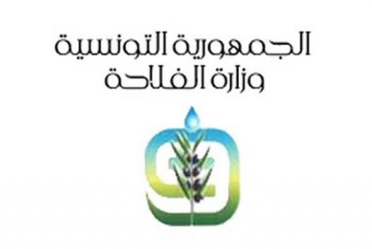 وزارة الفلاحة والموارد المائية