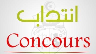 الشركة التونسية لنقل المواد المنجمية