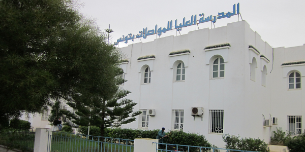 The actual building of the Higher School of Communication of Tunis SupCom