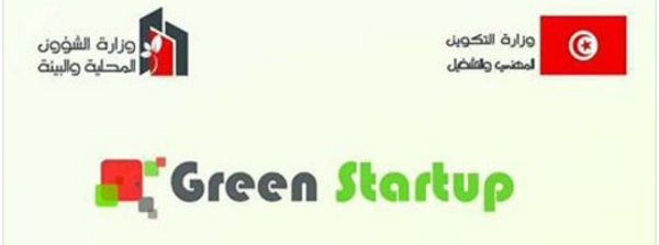 green startup