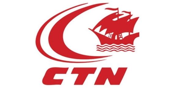 مناظرة الشركة التونسية للملاحة لانتداب 60 عونا