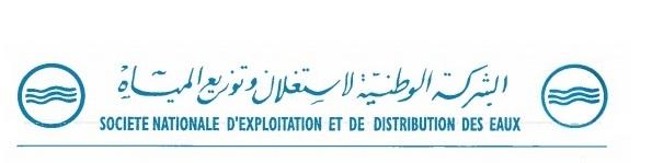 الشركة الوطنية لاستغلال وتوزيع المياه
